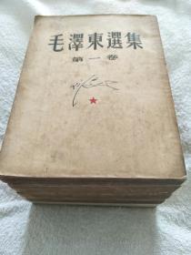 毛泽东选集(全套1-5卷1951-1977)