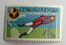 【外国邮品 捷克745斯洛伐克 1986 足球 1全 邮票】体育运动邮票