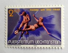 【外国邮品 列支敦士登 1990 世界足球赛 1全 邮票】体育运动邮票