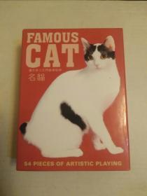 扑克牌 收藏    精装版《世界名猫》扑克,限量5000副,缺少盒上盖。