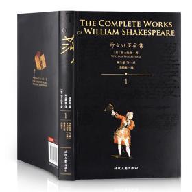 完整版10册莎士比亚全集朱生豪主译全套装现代文学戏曲 莎士比亚十四行诗哈姆雷特威尼斯商人四大喜剧悲剧37部戏剧集2篇长篇叙事诗