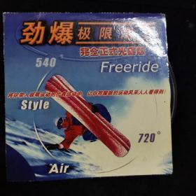 游戏光盘83【劲爆极限滑雪 一碟VCD安装】正版