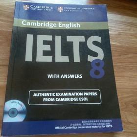 剑桥雅思考试全真试题集8