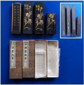 46.老墨锭,老墨块,上海墨厂七八十年代101铁斋书画宝墨3个及老胡开文青墨1个,都是顶级老墨块,一共230克。 墨块年代久远,氧化十分漂亮。