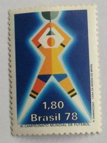 【外国邮品 巴西 1978 足球世界 邮票 】体育运动邮票