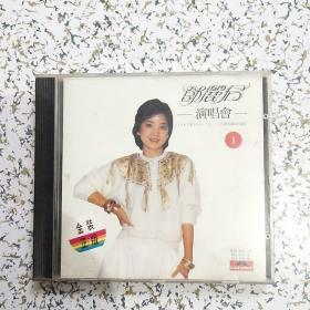 邓丽君演唱会1982年1月9、10、11日现场录音珍藏版(CD)