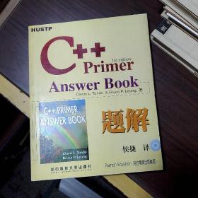 C++Primer Answer Book题解