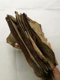 木刻,山法全书第一本和卷九散页,还有一本像吉备要通书。合售。