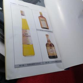 《酒水服务与鸡尾酒调制实训》【国家级职业教育培训规划教材,品如图】