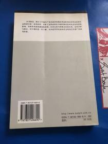 中国乡村,社会主义国家