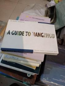 A Guide to Hangzhou   英文版