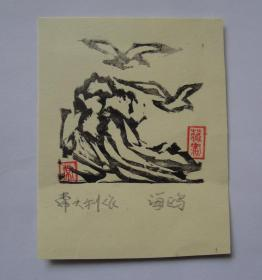 自制藏书票:海鸥