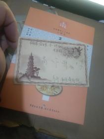 古塔老信封 【 沂蒙红色文献个人收藏展品、、品相以照片为主 】 28