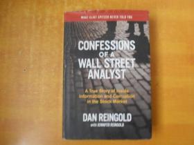 CONFESSIONS OF A WALL STREET ANALYST【一位华尔街分析师的自白】英文原版 16开  精装