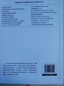 湖北省著作权战略研究