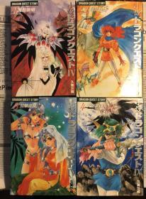 日版 小说 久美沙织 勇者斗恶龙4 ドラゴンクエスト4 全四册 1991年 初版绝版 硬皮精装爱藏版 不议价不包邮