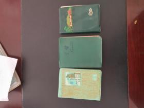 日记本六七十年代三本