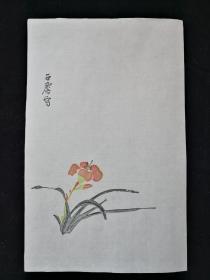 木版水印 笺纸  花  手工印制 非打印品