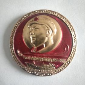 主席像章,有林题大海航行靠舵手,干革命靠毛泽东思想,背面是毛主席万岁