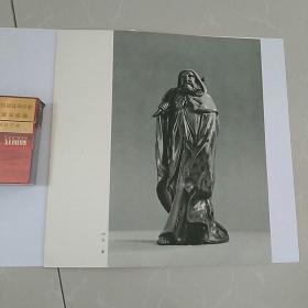 12开图片,陶瓷人物,达摩