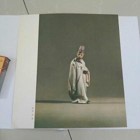 12开图片,陶瓷人物,苏东坡