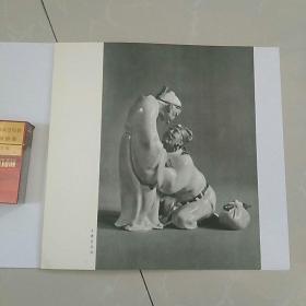 12开图片,陶瓷人物,x官寻母