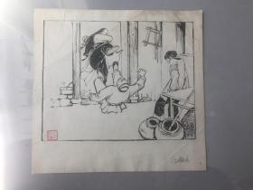 著名老连环画家江栋良画稿原稿一张