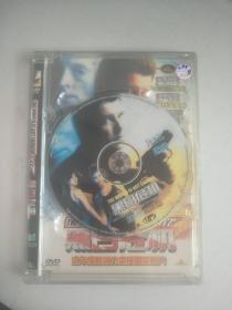 黑日危机 DVD电影