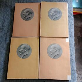 毛泽东选集(全四卷) 第一卷1951年东北1版1印 第二卷1952年长春1版1印 第三卷1953年长春1版1印 第四卷1960年北京1版1印 繁体竖版 有护套