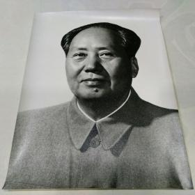 文革原版毛主席大照片(30.2×22.8厘米)