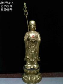 古玩收藏铜鎏金地藏王菩萨一尊此尊菩萨器形经典鎏金灿烂高贵奢华101594