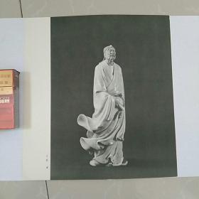 12开图片,陶瓷人物,杜甫