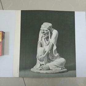 12开图片,陶瓷人物,长眉罗汉