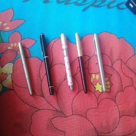 各式牌子钢笔5支合售