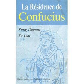 La  Residence  de  Confucius