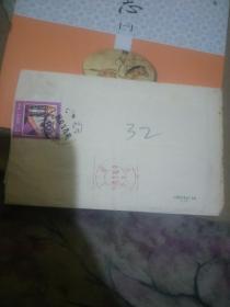张德仁 的信函9个【 沂蒙红色文献个人收藏展品  】236