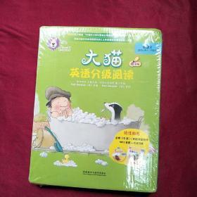 大猫英语分级阅读四级2(适合小学三.四年级)(10册读物+1册指导)(全新未开封)