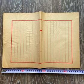 清或民国信笺纸 稿纸32张