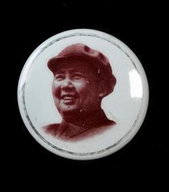 毛主席像章绿军帽搪瓷美品(天津搪瓷)