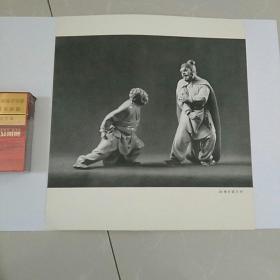 12开图片,陶瓷人物,拳打镇关西