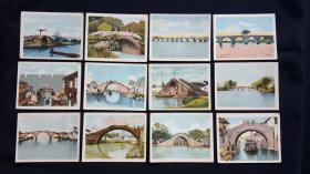 民国烟卡(古桥)23张大卡