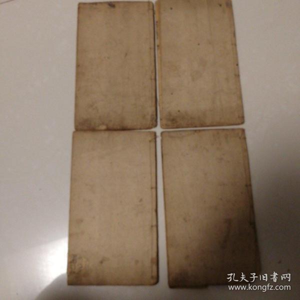 光绪戊戌年成文信刻本 幼学琼林四册一套全