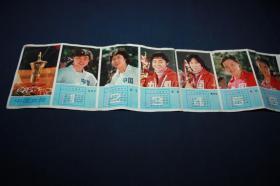 中国女排年历