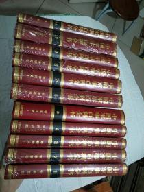 中国军事百科全书(全11册,,第11册为总索引)