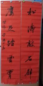 XSG杨少华书法对联(2)