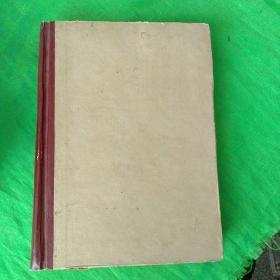 《航空知识》1964全年合订本 复刊号(赠章本)