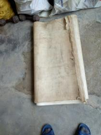 巨幅80ⅹ120公分老厚纸约15公斤