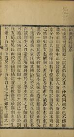 【复印件】清光绪十三年:汉书辩疑,22卷,钱大昭撰,本店此处销售的为该版本的彩色高清原大、无线胶装本。