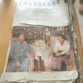 《解放军画报》。