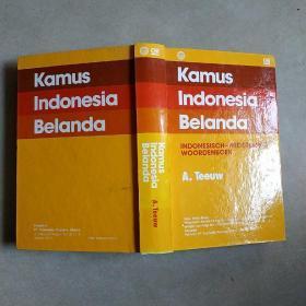 kamus indonesia belanda indonesisch-nederlands woordenboek(印尼语辞典一本)1994